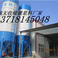 北京金硕新技术有限公司