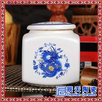 供应定做陶瓷罐子