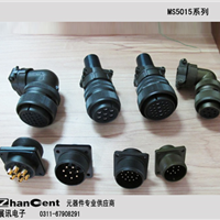 供应MS3108B18-10SP军规4芯航空插头-展讯