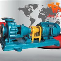 供应IR型热水卧式单级离心清水泵IS型