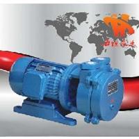 供应SK型直联水环式真空泵
