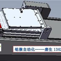 深圳市铭微自动化设备有限公司