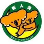 南京新人类房屋制造有限公司