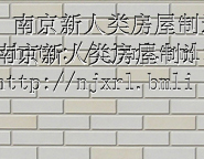 ��Ӧˮ��ֲ����ά�壬��ǽ����ǽ�壬��ǽ�ɹҰ�