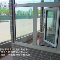 断桥铝门窗、50、60、70、80门窗型材