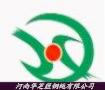 河南华芝蕴钢绳有限公司