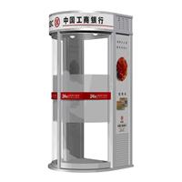 供应ATM防护舱 防护亭生产厂家 诚招代理商