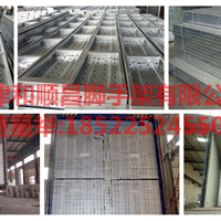 天津工厂供应热镀锌钢跳板 平撑 方撑 脚手架