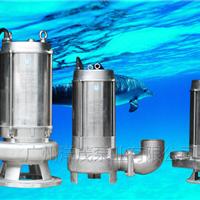 供应广西耐腐蚀泵,搅拌污水泵,排污泵