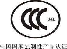 供应换气扇做CE认证需要哪些