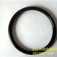 供应源昊柔性防水套管专用橡胶密封圈胶圈