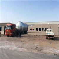 供应高效节能木材防腐罐,木材染色设备