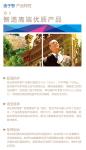 湖南伟业锌钢型材有限公司
