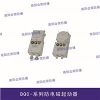 濮阳优质防爆磁力起动器厂家直销