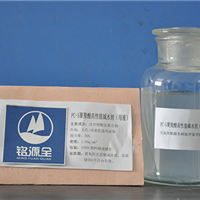 供应聚羧酸高性能减水剂(母液)