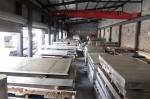 上海外屯金属材料有限公司
