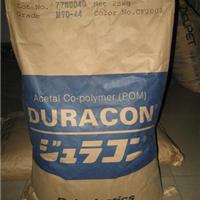 供应日本宝理M90-35/POM/M90-35代理商