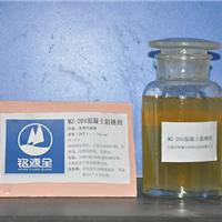 供应MZ-204混凝土阻锈剂