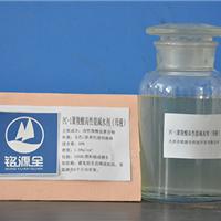 供应PC-1聚羧酸高性能减水剂(母液)