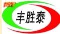 无锡市丰胜泰化工有限公司