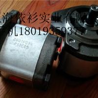 供应2GG1P18R钰盟齿轮泵