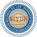 上海司允建材有限公司第二分公司