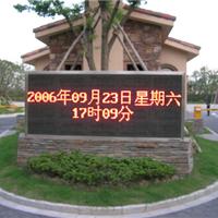 广州番禺烁乐电子有限公司