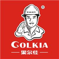 深圳市果尔佳防水工程公司