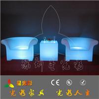 led发光沙发 无线遥控塑料 夜场发光沙发
