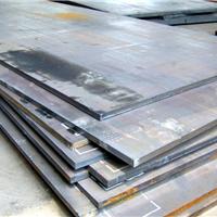 舞钢恒润钢铁贸易有限公司