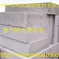 供应轻质砖(亚运城指定供应厂家)