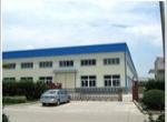 河北信誉达耐磨材料厂
