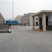 天津市北辰区渤海化工涂料厂