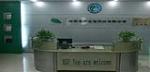 深圳市邦士富科技有限公司