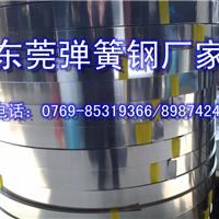 供应日本住友弹簧钢_SK7耐热光亮弹簧钢板