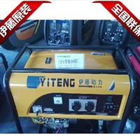 5千瓦电启动汽油发电机/220V