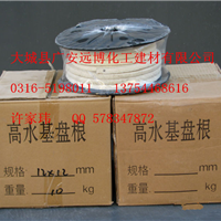 大城县广安远博化工建材有限公司