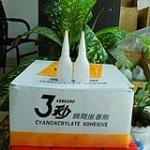 深圳市鹏鑫橡胶有限公司