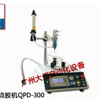 ������ݵƵ㽺��QPD-300