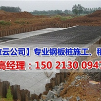 供应上海钢板桩出租|钢板桩报价|钢板桩打拔