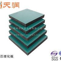 供应实芯理化板