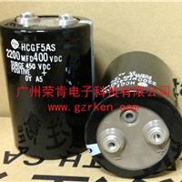 供应大型充磁机电容充磁机电解电容