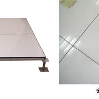 供应汇丽高密度复合防静电地板