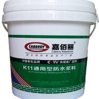 广州家装防水厂家供应20kg桶装通用型K11防水浆料