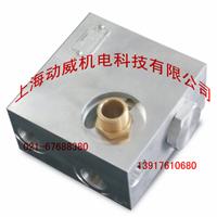 复盛空压机SA22斜面机热温控阀2104080064