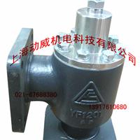 SA475复盛空压机压力维持阀2605330010