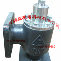 SA250复盛空压机压力维持阀2605332430