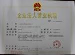 上海索伦塔机械有限公司