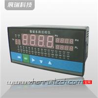 西安流量积算仪|西安流量积算仪 电磁/涡街专用仪表