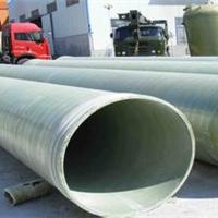 供应玻璃钢排污管道